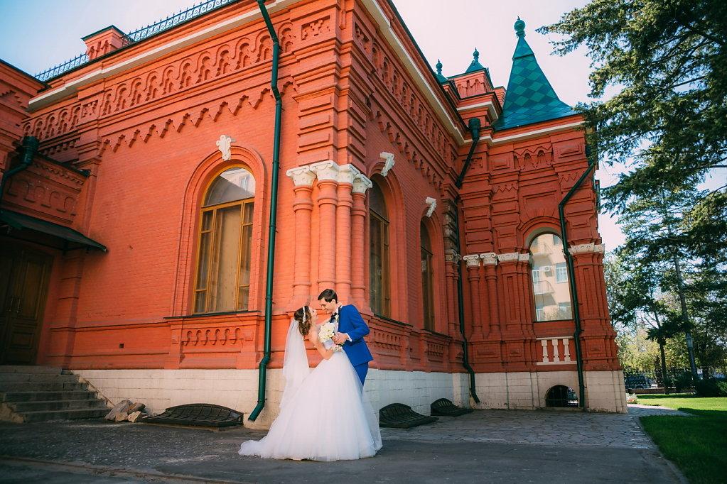 Александра и Юрий